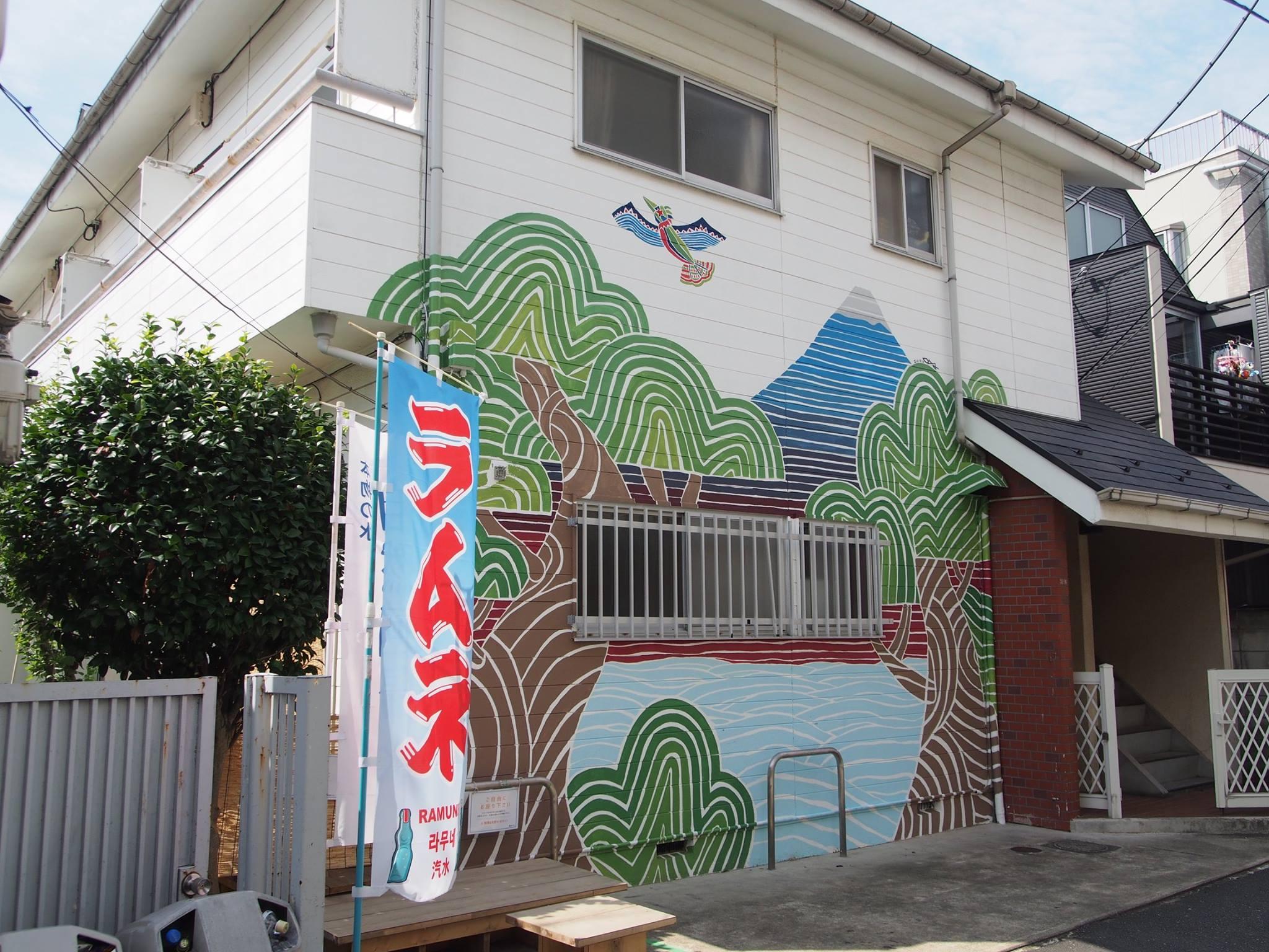 mural city project koenji